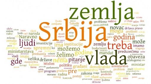 Srbija najaktivnija u digitalnoj diplomatiji tokom poplava
