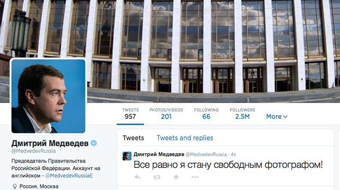 ( Miss ) use od digital diplomacy ? 'Ashamed for the govt, I resign': Russian PM's Twitter account hacked