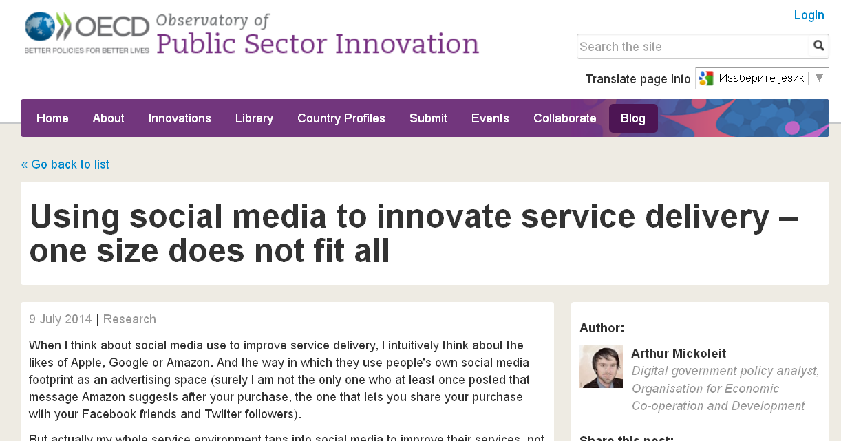 Using social media to innovate service delivery – one size does not fit all