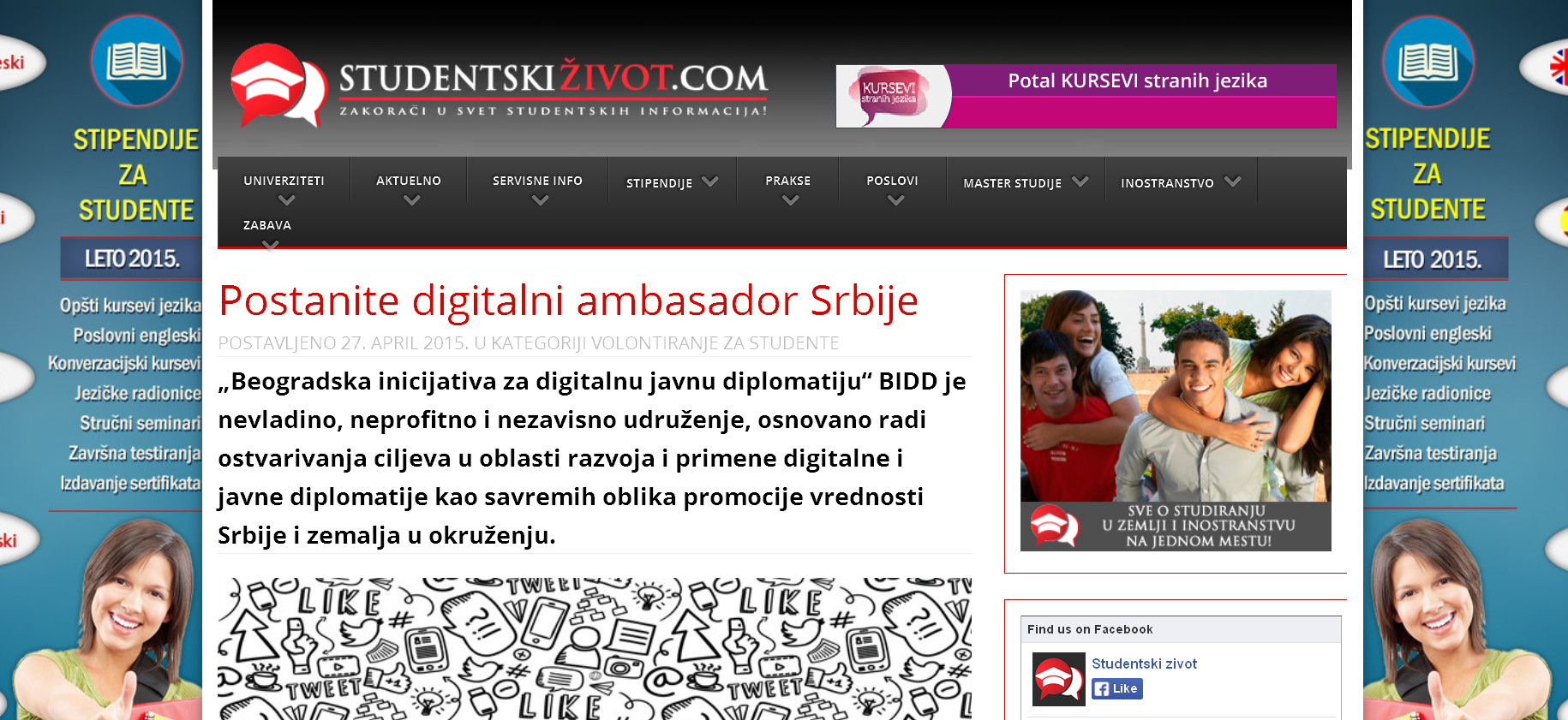 Postanite digitalni ambasador Srbije