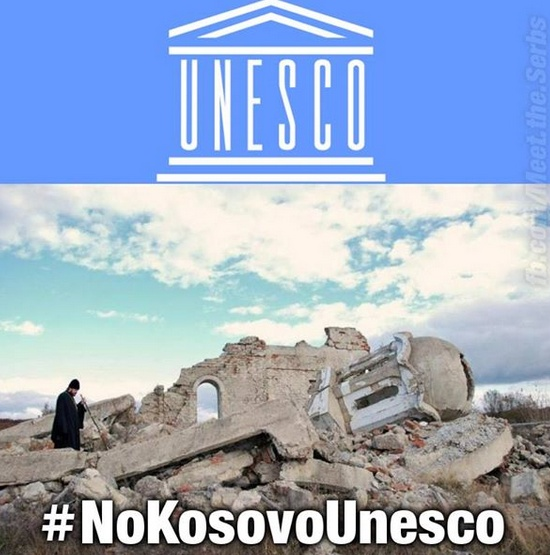 Why Kosovo is ineligible for membership in UNESCO?