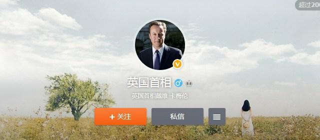 Soziale Medien in China: Wo bleibt Angela Merkel?