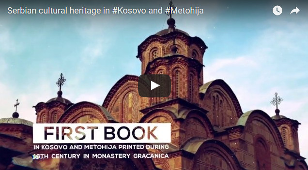 Serbian cultural heritage in #Kosovo and #Metohija