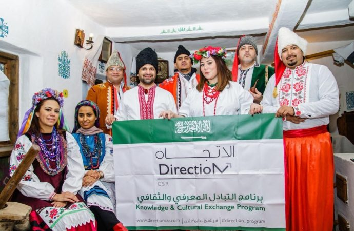 Saudi direction exchange program spurs KSA's international relations