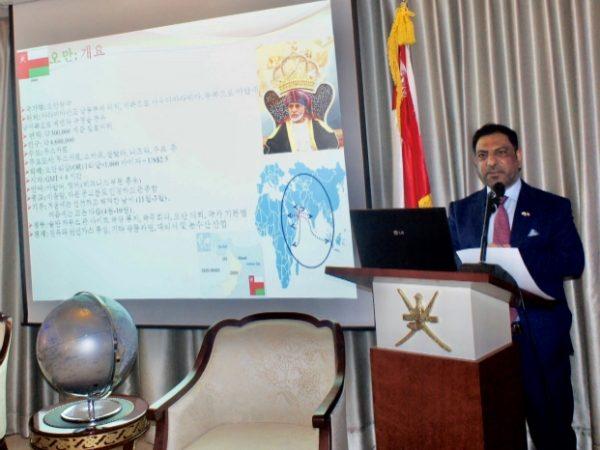 Public diplomacy program welcome to Oman