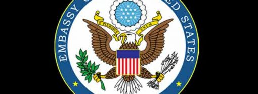 U.S. Embassy Abuja PAS Annual Program Statement