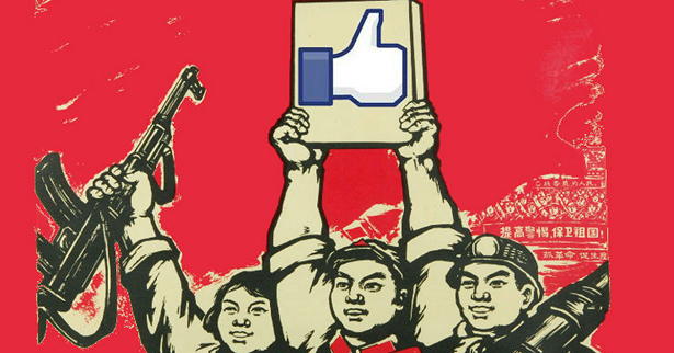 The Rising influence of Chinese Social Media