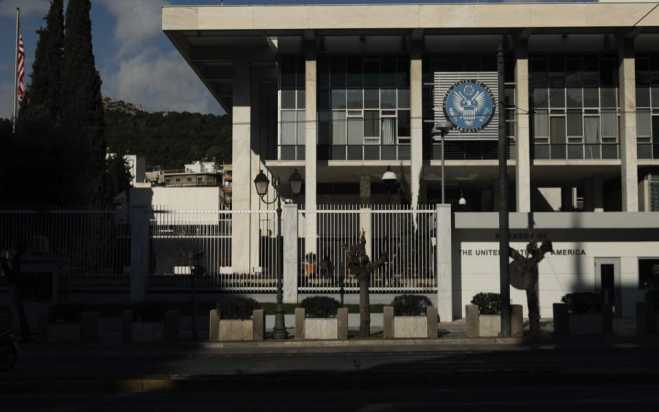 State Department's Integrated Country Strategy for Greece published