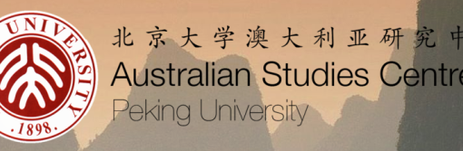 Review Article: Australia's use of international education as public diplomacy in China: foreign policy or domestic agenda?