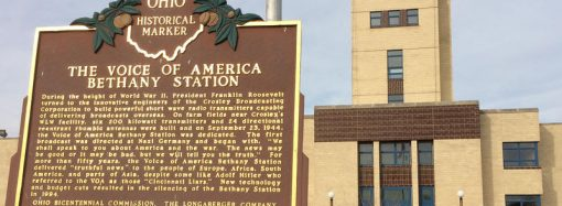Voice Of America Museum Sets 75th Anniversary Events