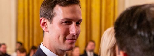 Kushner to visit Middle East for talks on Trump peace plan