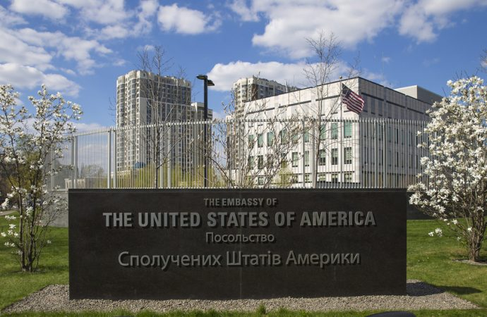 U.S. Embassy in Kyiv: 2nd Round of Public Diplomacy Small Grants Program – Academic and Educational Programs
