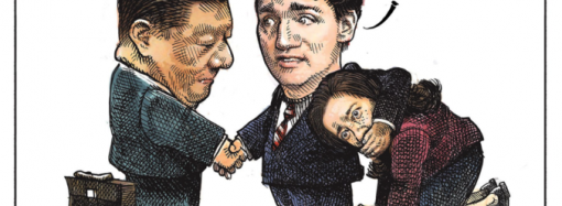 The Politics of Embarrassment: Brand Failure in Canadian Foreign Policy