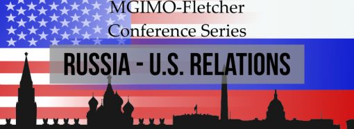 MGIMO-Fletcher Conference Series:  Grand Challenges in Russia-U.S. Relations