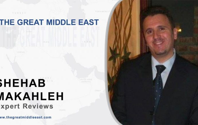 The Middle East and American public diplomacy