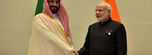 Saudi Arabia Crown in India to strengthen ties