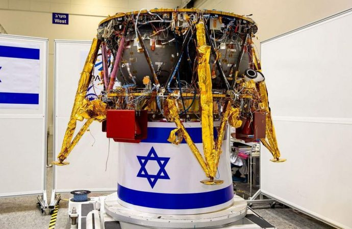 United States-Israel Diplomatic Efforts Underpin First Israeli Spacecraft Landing on the Moon