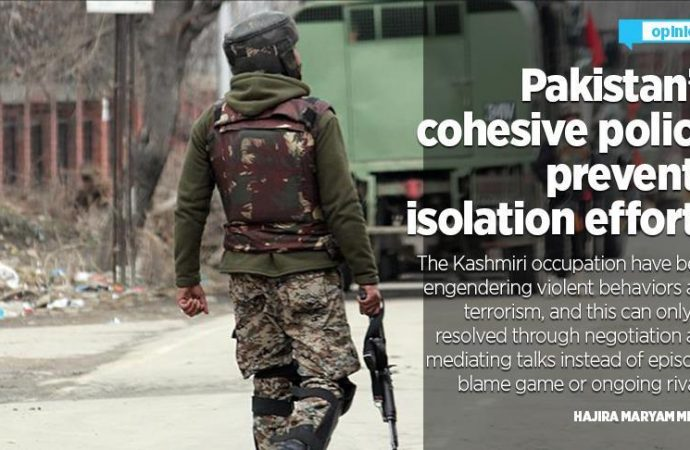 Pakistan's cohesive policy prevents isolation efforts