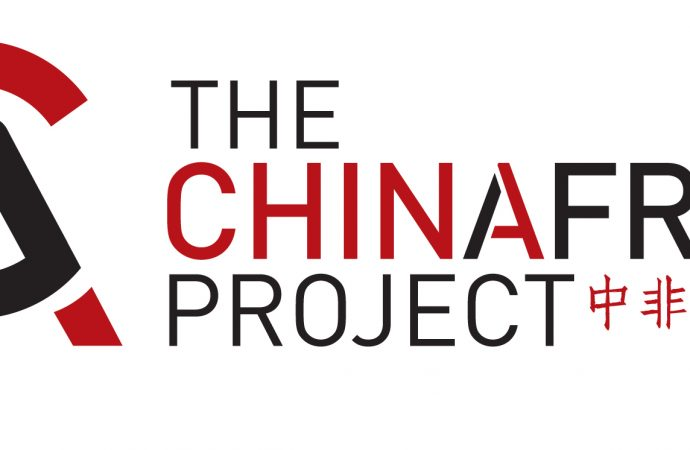 [AUDIO] China's Got a Trust Problem in Africa