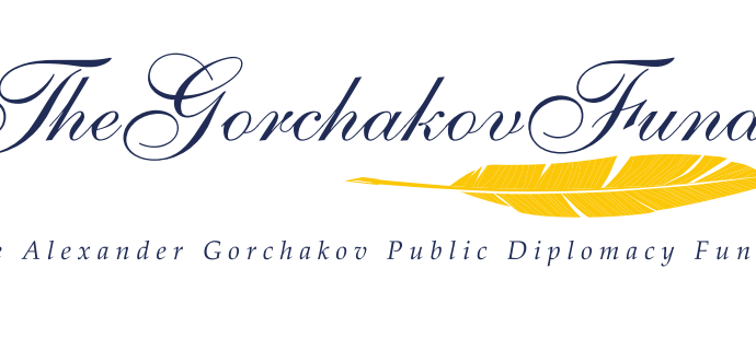 The Alexander Gorchakov Public Diplomacy Fund