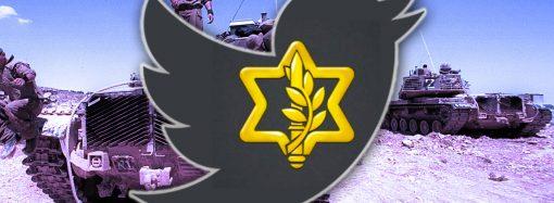 On the social media 'battlefield,' the Israeli army has weaponized snark