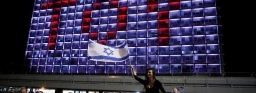 Israel counters Eurovision boycott campaign with Google ads
