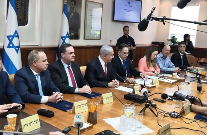 Knesset to Vote on Canceling Limit on Minister in Next Governemt