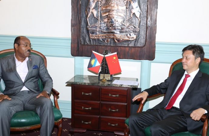 China deepens cooperation with Antigua-Barbuda, offers over 100 educational programmes