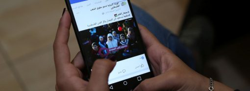 Palestinian youth fight back on social media