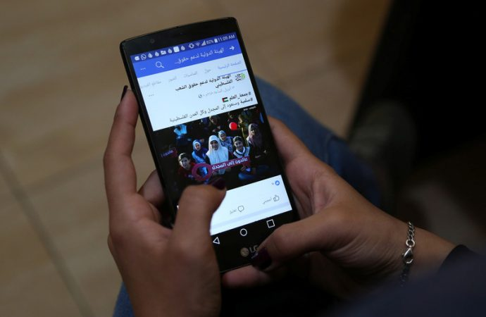 Palestinian youth fight back on social media
