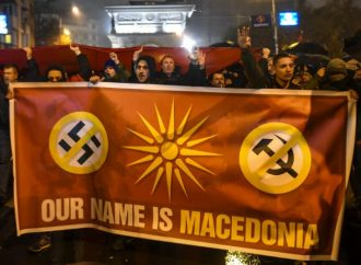 Alexander the Bot: The Twitter War for the Macedonian Soul
