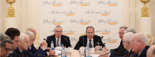 Sergey Lavrov chaired a meeting of the Board of Trustees of the Gorchakov Fund