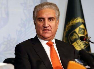Qureshi launches 'FM Direct' amid Covid-19