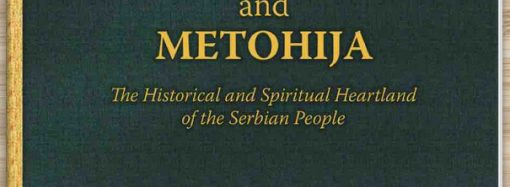 """Christian Heritage of Kosovo and Metohija"""