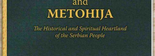 """""""Christian Heritage of Kosovo and Metohija"""""""