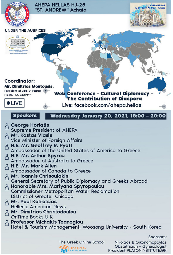 """Cultural Diplomacy – The Contribution of Diaspora"" web conference organized by AHEPA PATRAS HJ – 25"
